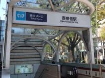 station_omotesandou