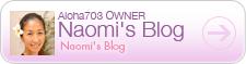 Naomi Blog ロミロミサロンAloha703主宰Naomiの完全プライベートブログ。