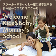 Welcome Kids&Beby Mommy's School